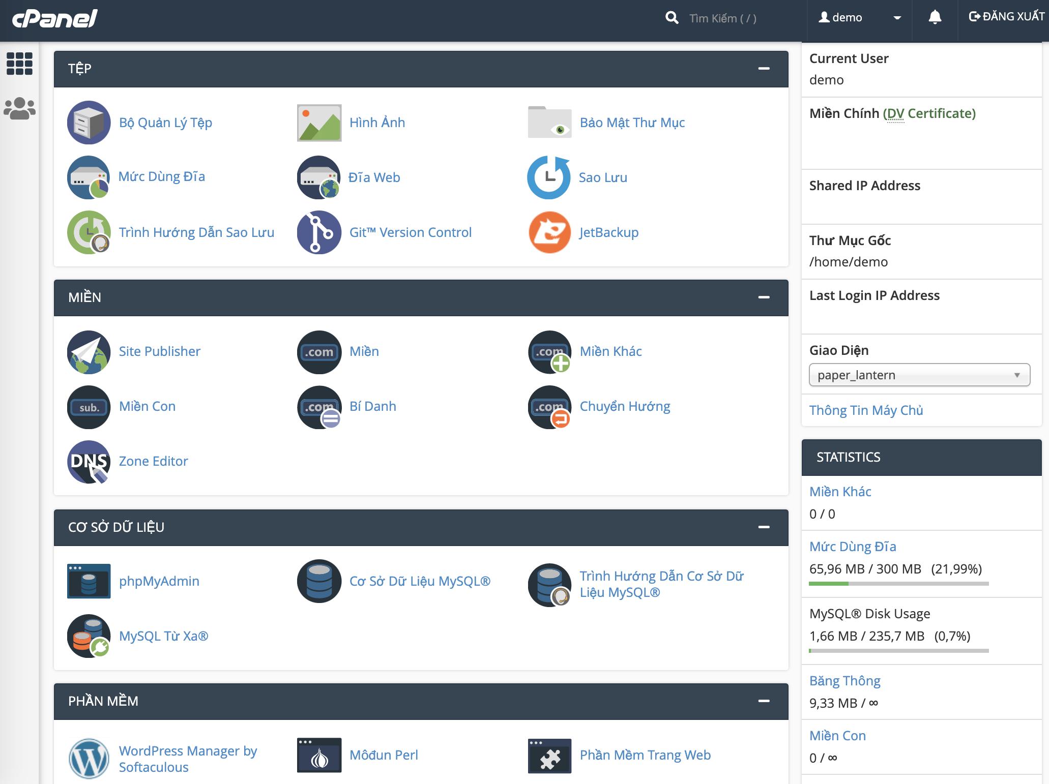 Giao diện công cụ quản lý hosting của gói Hosting miễn phí.