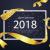 123HOST THÔNG BÁO NGHỈ TẾT DƯƠNG LỊCH 2018